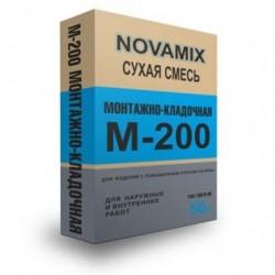 Смесь монтажно-кладочная Novamix М-200 50 кг