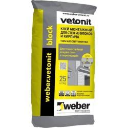 Клей для кирпичей и блоков Weber.Vetonit Block 25 кг