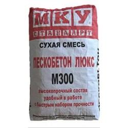 Сухая смесь Пескобетон ЛЮКС МКУ М-300 40 кг