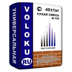 Универсальная сухая смесь М-150 Волоку 40 кг