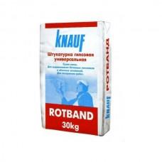Ротбанд  Кнауф (30кг)