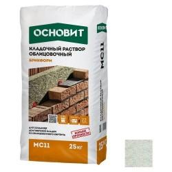 Раствор кладочный Основит Брикформ МС11 белый 25 кг