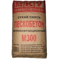 Пескобетон МКУ  М-300, 40кг