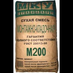 Сухая смесь М-200, монтажно-кладочная  МКУ  40кг